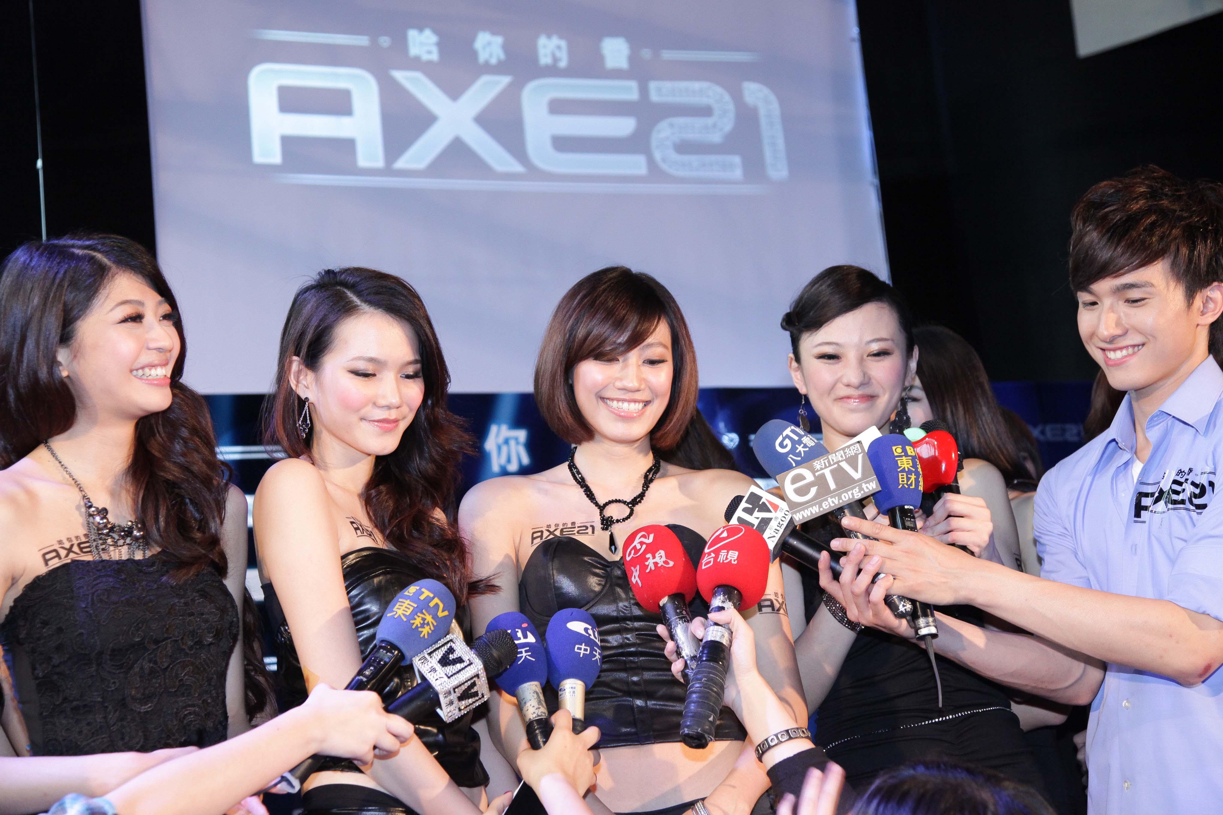AXE21 37