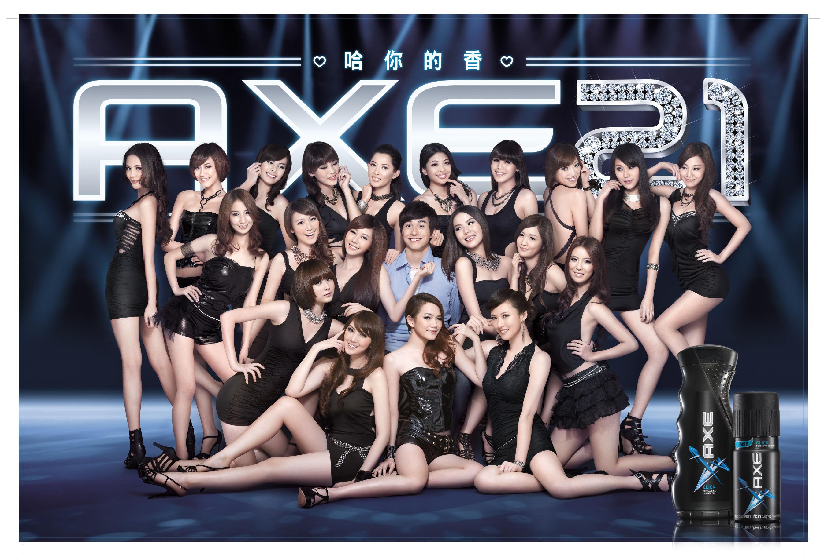 AXE21 圖片