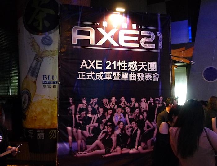 AXE21