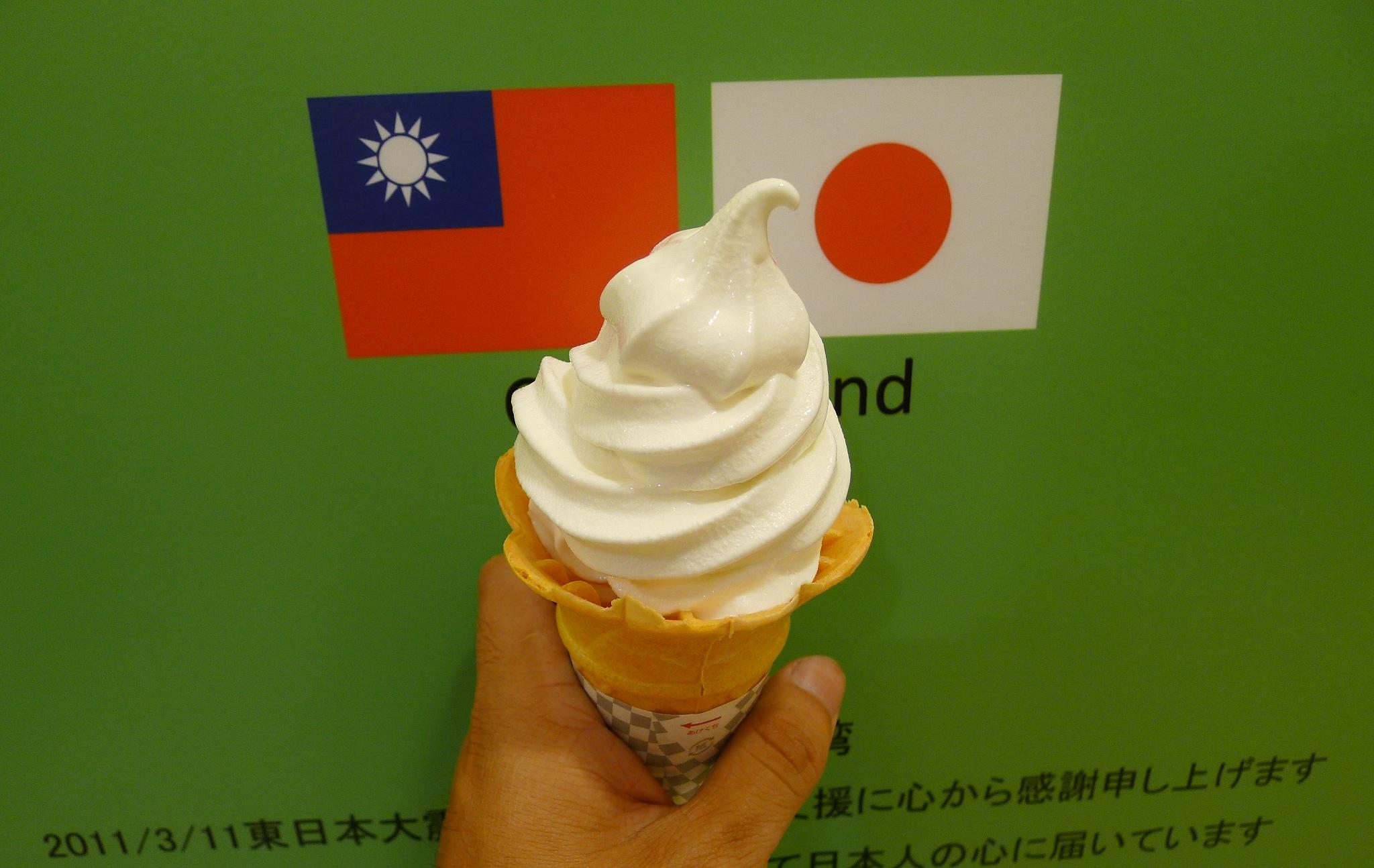 山頭火冰淇淋