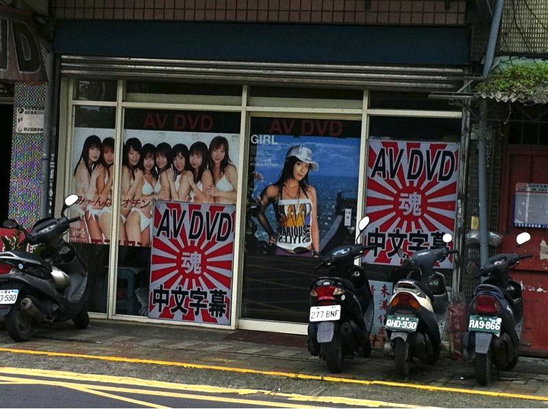 日本成人電影製造商S1 No. 1 Style(エスワン ナンバーワンスタイル)