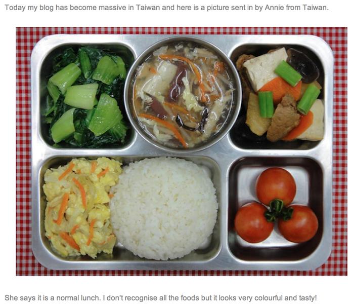台灣營養午餐