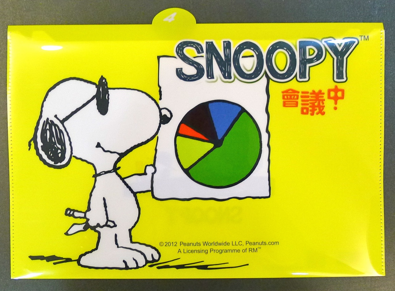 Snoopy 索引文件袋 會議中