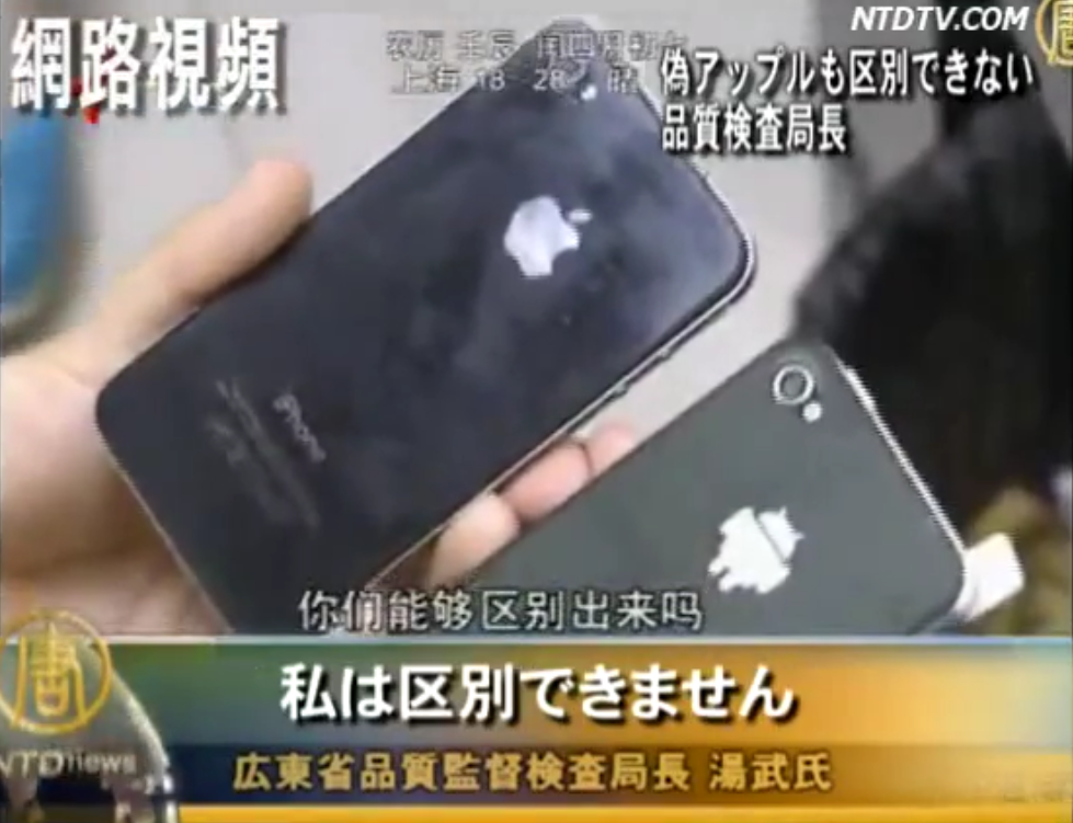 iPhone、Android,傻傻分不清楚