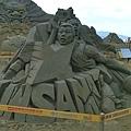 2012福隆國際沙雕藝術季30