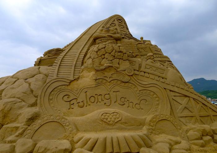 2012福隆國際沙雕藝術季15