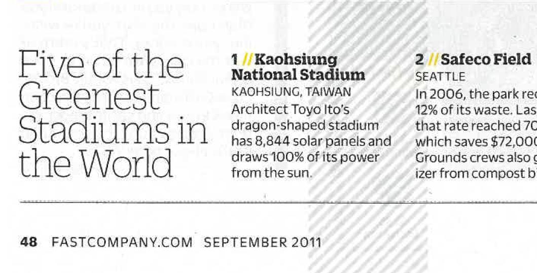 高雄龍騰被選為全球「最綠」體育場館