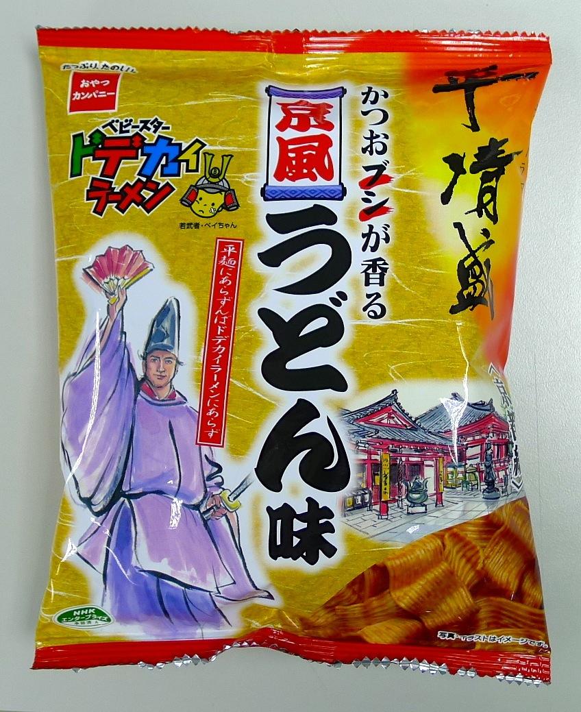 模範生京都風味條餅