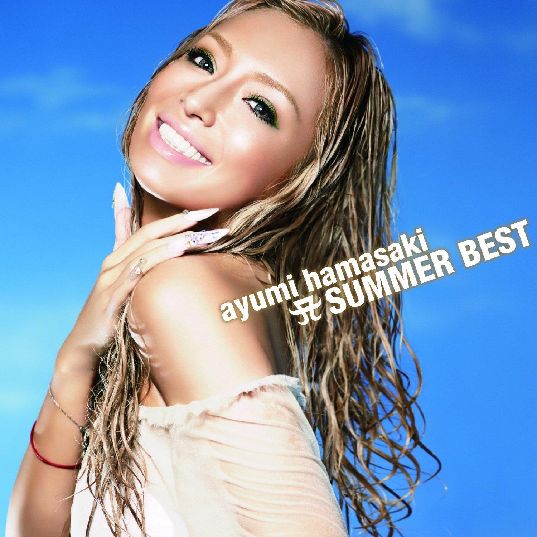 濱崎步 Summer Best