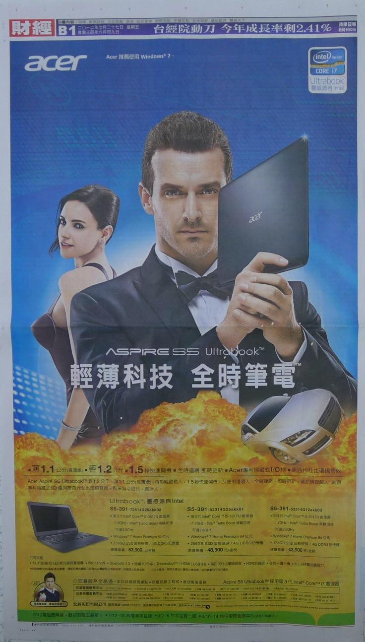 Acer S5 全版廣告