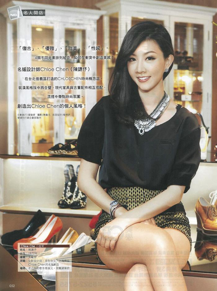 Chloe Chen 陳譓伃