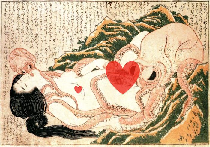 章魚與海女