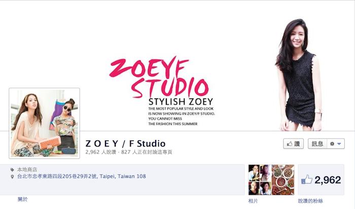 Z O E Y / F Studio