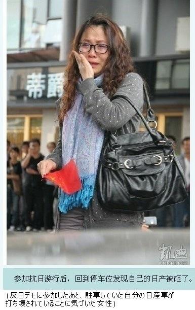 さすがに同情したくなる中国人女性