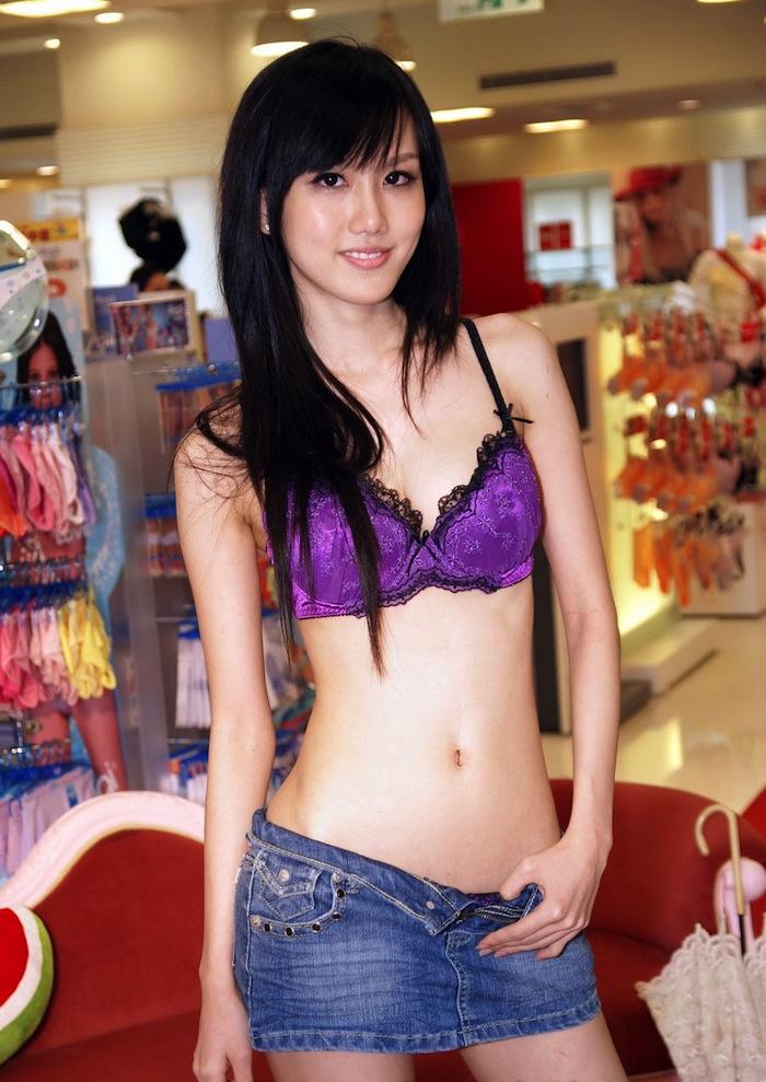 紫胸罩 26