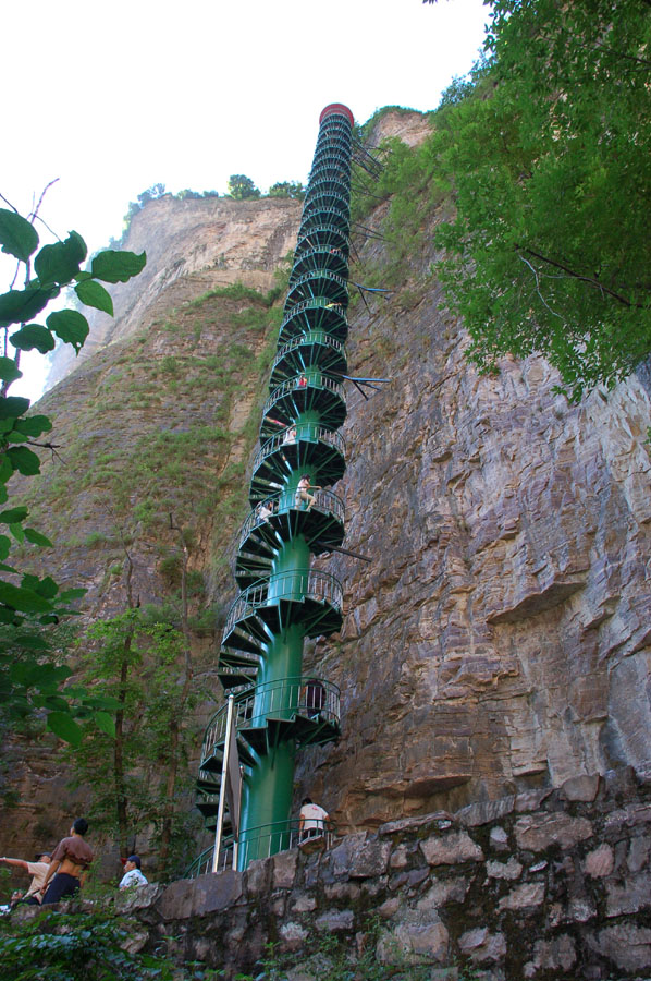 太行山螺旋天梯