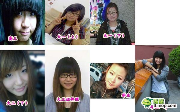 那些年,我們都沒追的女孩 13