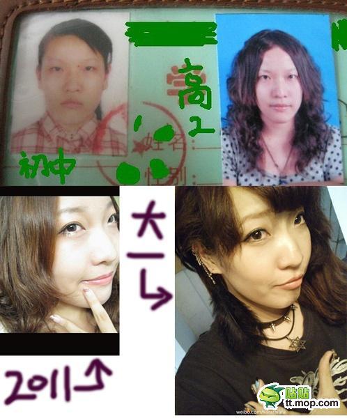 那些年,我們都沒追的女孩 21
