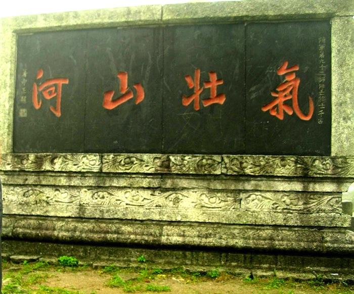 氣壯理直的台灣