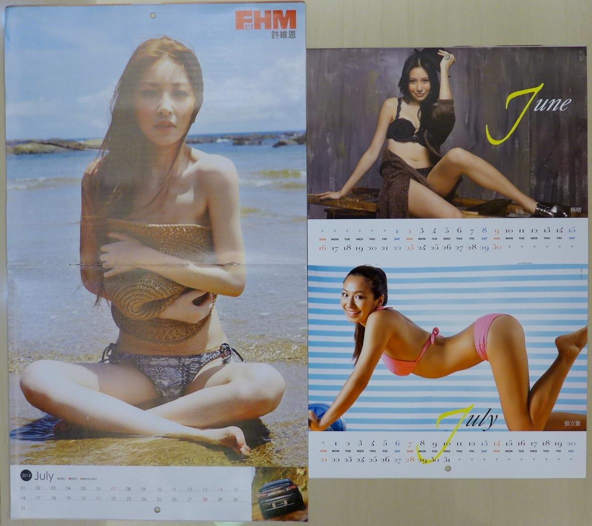 FHM GQ 月曆