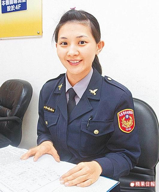 桃園女警陳舒芬