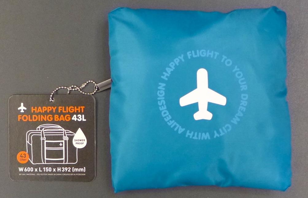 ALIFE系列HF旅行收納袋.jpg