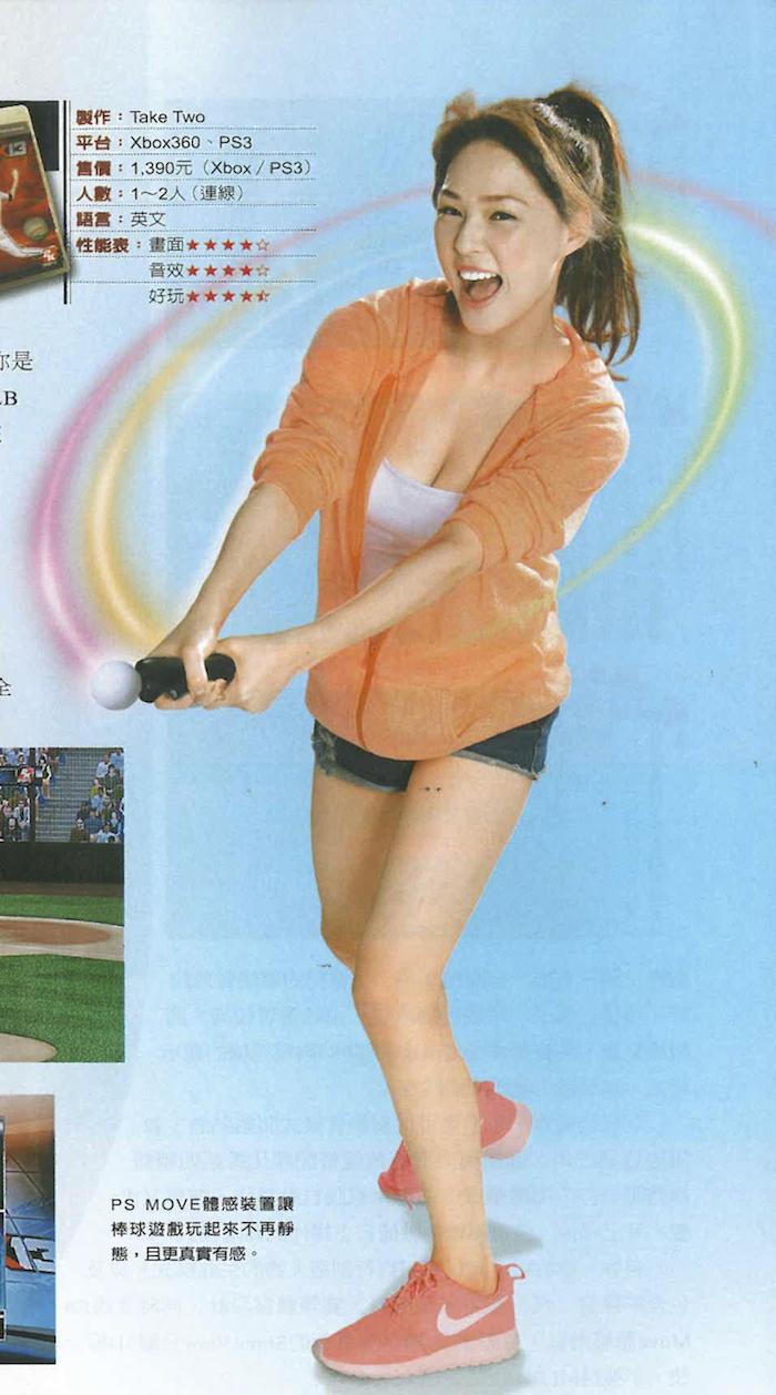 熊熊打棒球