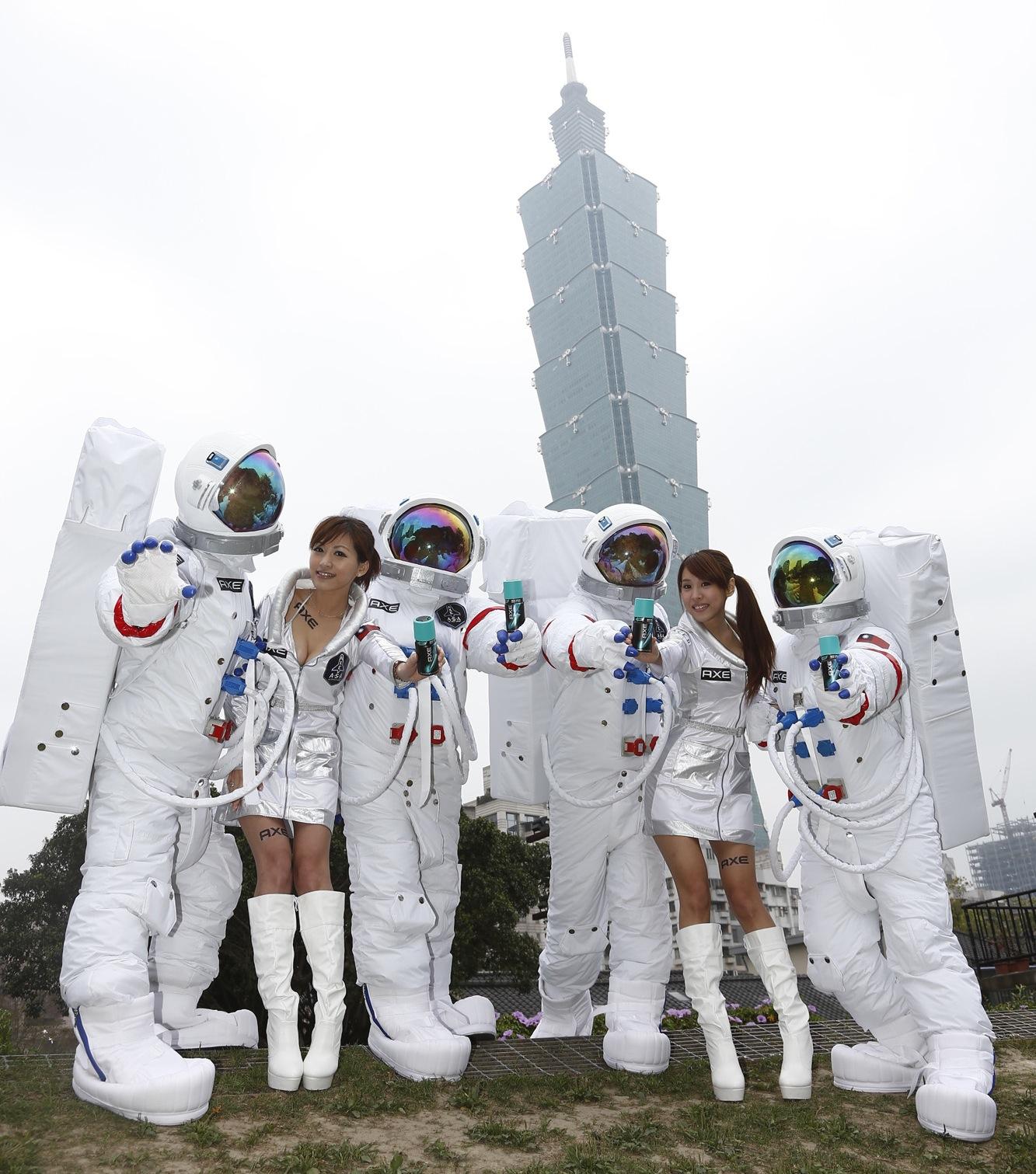 AXE 台灣 太空