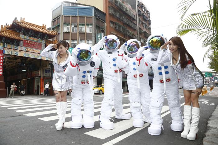 AXE太空之旅