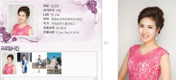 韓國小姐 2013 16
