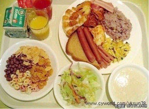 韓國外大附中營養午餐