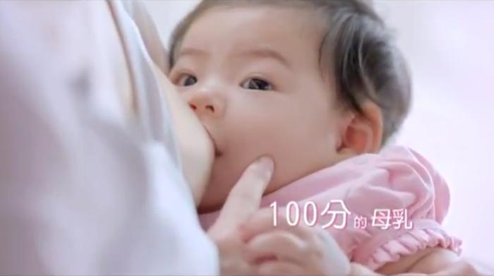 100分的母乳
