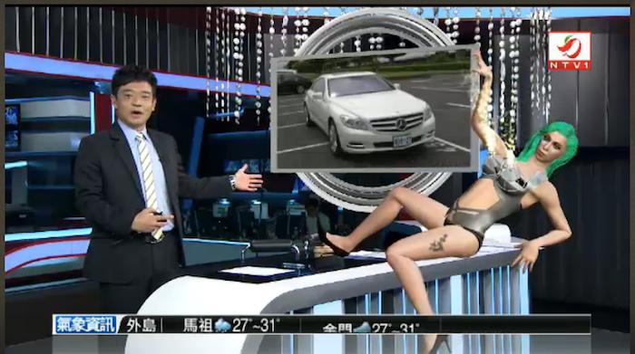 壹電視 3D互動新聞