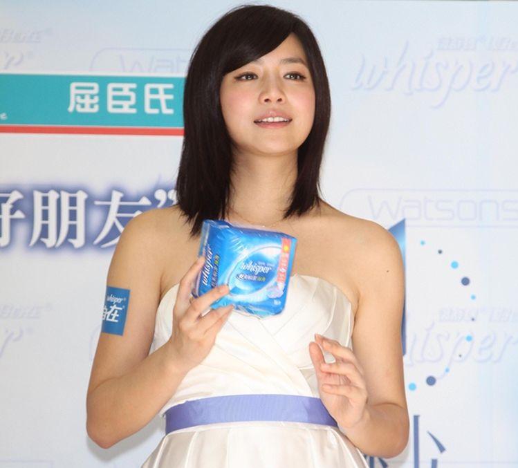 陳妍希 衛生棉
