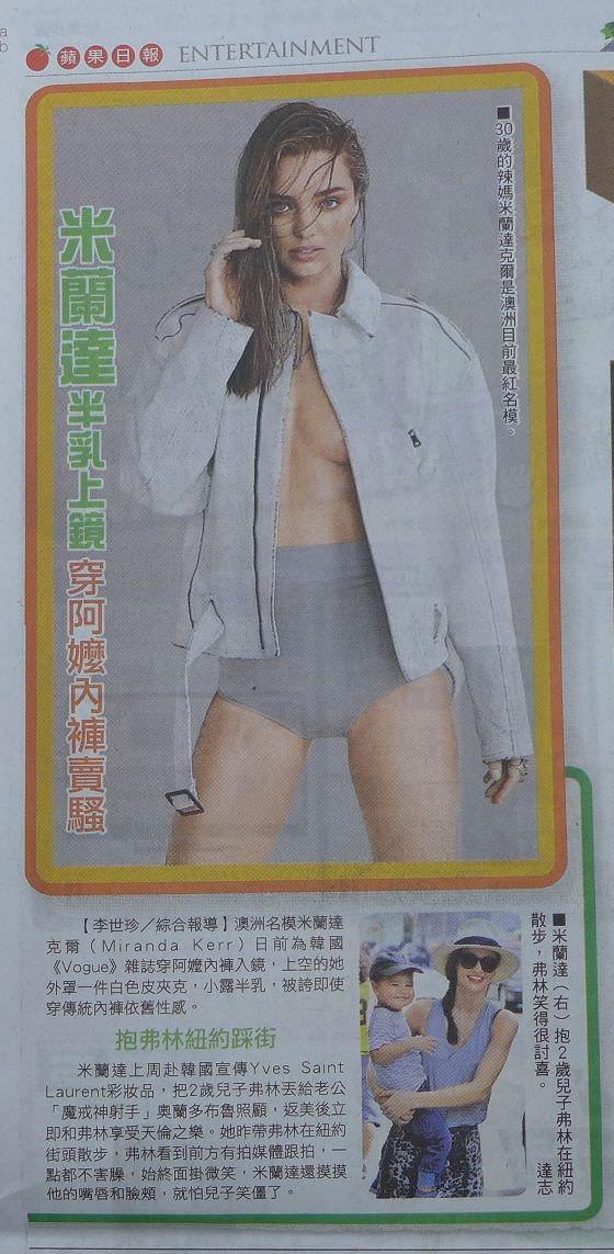 翹臀珍穿阿嬤內褲 自詡《完美情人》 20110825