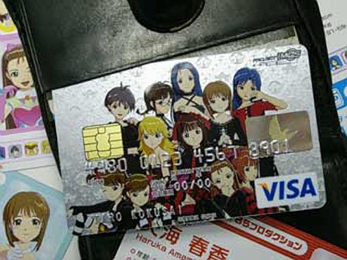 偶像大師 信用卡 アイドルマスター VISAカード