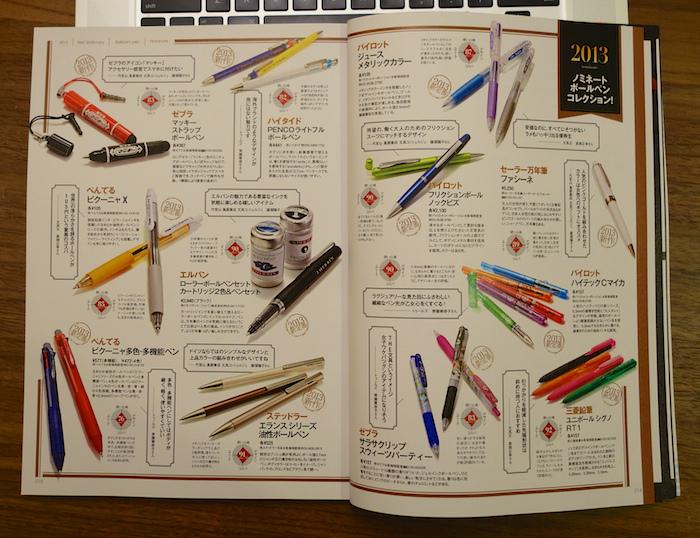 2013~14最佳原子筆&中性筆 Top 10