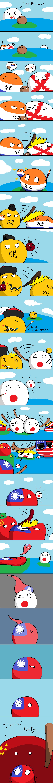 波蘭球 台灣簡史 Brief History of Taiwan