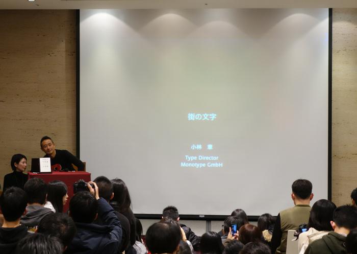 小林章 簡報投影片
