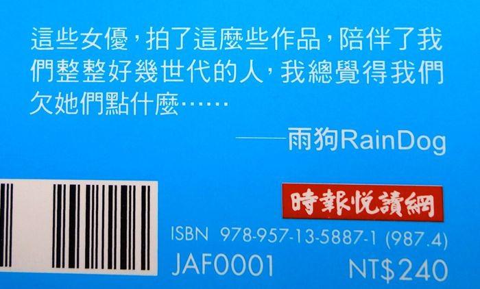 雨狗 RainDog