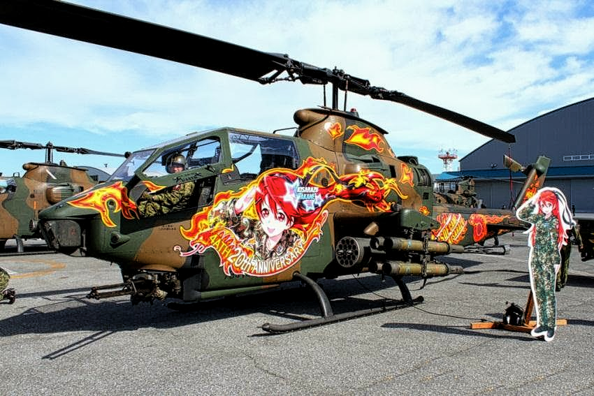 AH-1S 直升機 美少女痛機