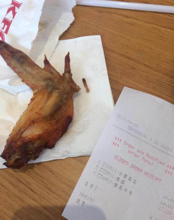 KFC 肯德基 始祖鳥 翼手龍
