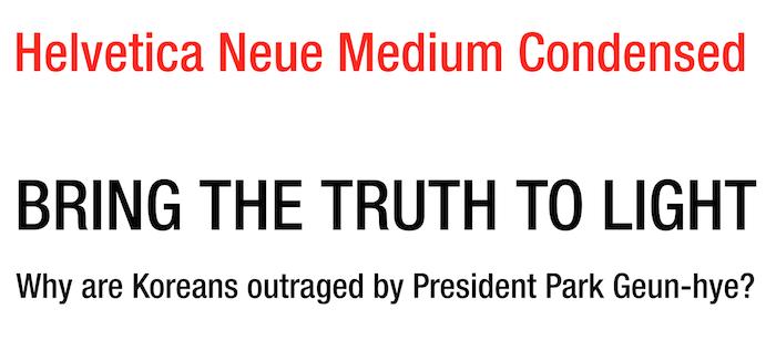 Helvetica Neue Medium Condensed