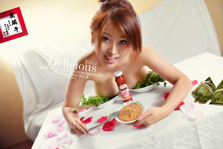 乳香四溢 印尼粽
