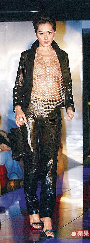 水晶衣 孟廣美