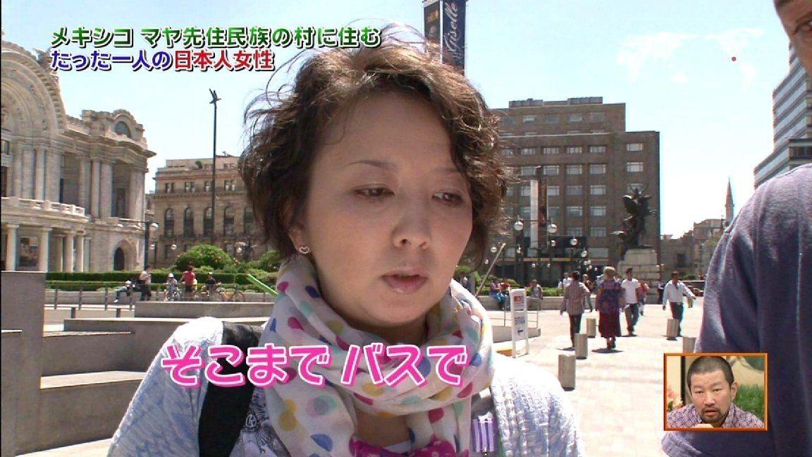 高橋由美子 39
