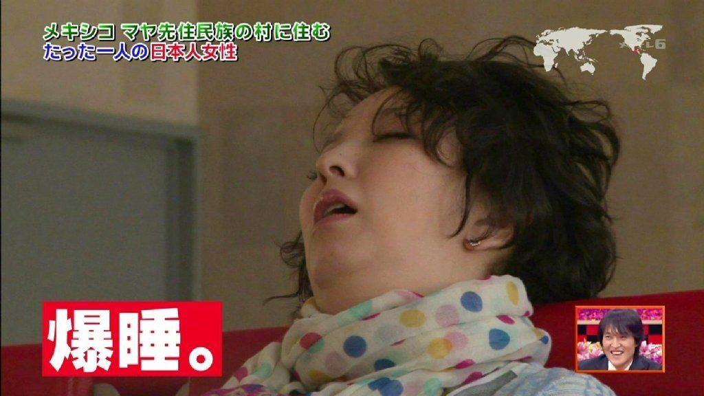 高橋由美子 39歲