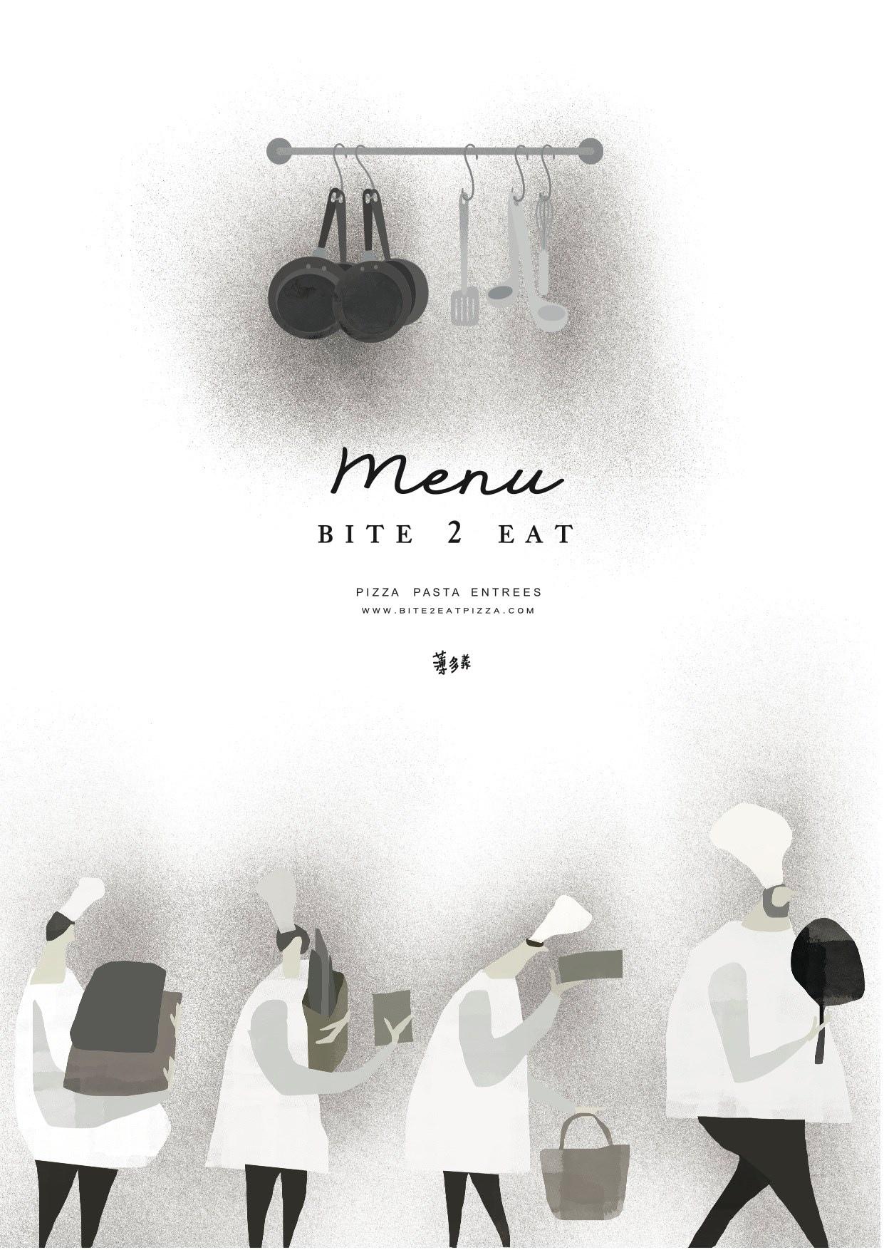 薄多義菜單
