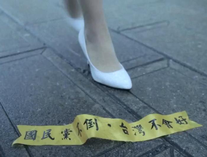 國民黨不倒 台灣不會好