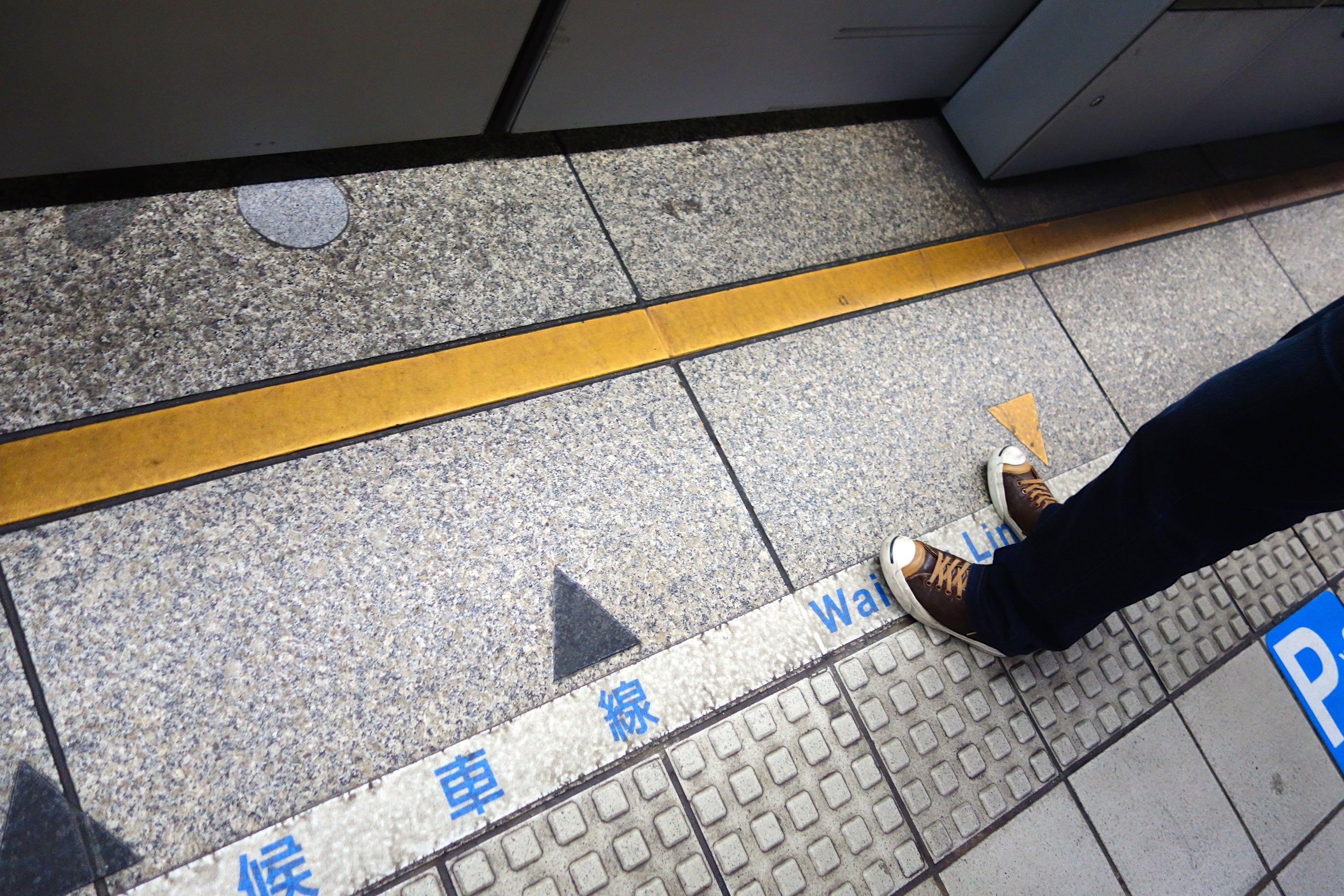 月台的上下